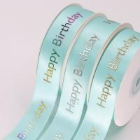 Quality Gold Foil Printing Gift Packing Ribbon Light Blue Color 1 Inch Width wholesale