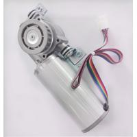 Quality Lightweight 24V DC 75 W Automatic Sliding Door Motor With Silent Operation wholesale