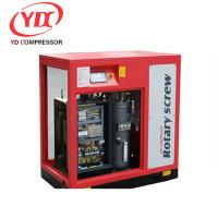 Quality Red Color Screw Type Air Compressor Durable With One Year Warranty wholesale