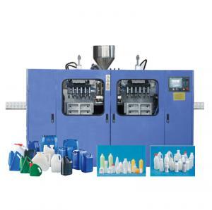 Quality HDPE Yoghurt Bottle Milk Bottle Blowing Machine , Plastic Bottle Production Machine wholesale