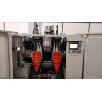 Quality 5L Three Head Automatic Extrusion Blow Molding Machine For PE / PP / PS wholesale
