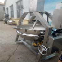 Quality Vertical Automatic Wok Machine Stainless Steel Material High Efficiency wholesale