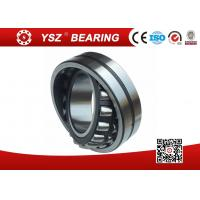 Quality Stock Double Row Spherical Roller Bearing wholesale
