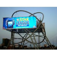 Quality IP65 electronic video led display outdoor , led video display panels Waterproof wholesale