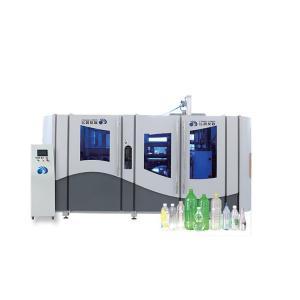 Quality ISO Aluminum 40kw Automatic Pet Blow Molding Machine wholesale