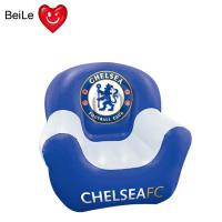 Quality 0.25mmPVC material World Cup fans blue colour inflatable football club sofa wholesale
