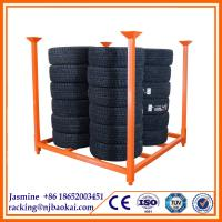 Buy cheap warehouse metal Stacking pallet Rack from wholesalers