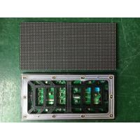 Quality Outdoor P4mm SMD full color led display modules for big screen wholesale