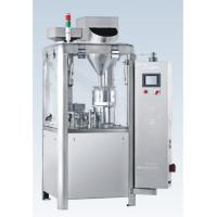 Quality Herbal Powder Automatic Capsule filling machine for Pharmacy Foods,Healthcare wholesale