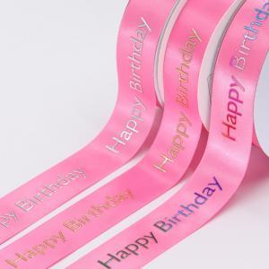 Quality custom logo happy birthday printed satin ribbon for birthday party sashes wholesale