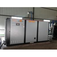 Quality Industrial Cutting Air Gas Separation Plant / Oxygen Making Machine 3600 Nm3/h wholesale