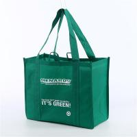 Buy cheap Simple Green Folded Non Woven Carry Bags Custom Logo Advertising Packaging from wholesalers