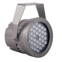 Quality Portable IP65 Outdoor Industrial LED Flood Lights 50W / 60W / 75W Dimmable Flood Lights wholesale
