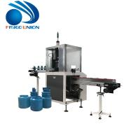 Quality PE / Pet Can Making Plastic Bottle Cutting Machine For Food Snack Juice wholesale
