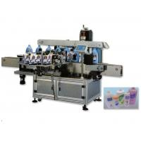 Quality Plastic Bottle Tube Glass Automatic labeling machine for Packing line wholesale