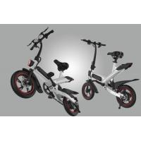 Quality Electric Compact Folding Bike , Lightweight Fold Up Cycles Eco - Friendly wholesale