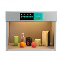 Buy cheap B6006 Metal color assessment cabinet with D65/TL84/TL83/CWF/UV/F color light box from wholesalers