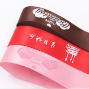 Quality 3 inch custom logo printed satin grosgrain ribbon wholesale