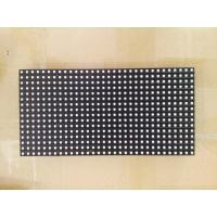 Quality P8 SMD 3535 /2727 national star package outdoor full color led display modules wholesale