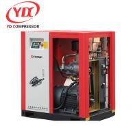 Quality General Industrial Equipment Rotary Screw Air Compressor 181 PSI Working Pressure wholesale