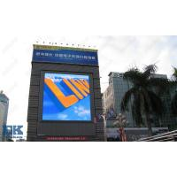 Quality 20 Commercial Outdoor Full Color Led Display High Brightness With 48bit 24pcs wholesale