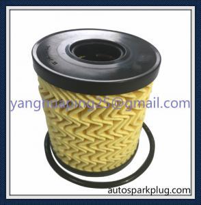Quality Oil Purifier 1109ck 1109X3 1109z1 Oil Filter For Peugeot wholesale