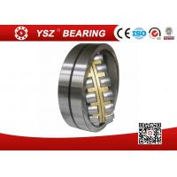 Quality Single Row Spherical Roller Bearing wholesale