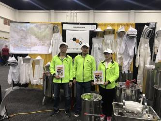 Henan Multi-Sweet Beekeeping Technology Co., Ltd.