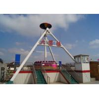 Quality Adjustable Speed Pendulum Amusement Ride With Shoulder Press And Seat Belt wholesale