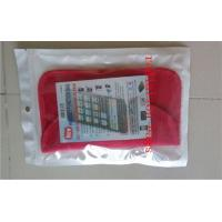 Buy cheap 2017 hot new Mobile phone signal shielding bag ,anti radiation bag,cell anti from wholesalers