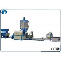 Quality Highly Automatic Plastic Pelletizing Machine , Foamed EPS Recycling Granulation Line wholesale