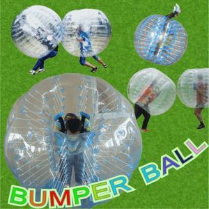 Quality Bumper ball wholesale