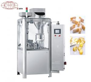 Quality NJP Series Automatic Capsule Filling Machine With LCD Touch Screen wholesale