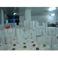 Buy cheap BOPP Capacitor Film clear from wholesalers