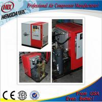 Quality Pollution - Free Red Color Screw Type Air Compressor Environmental Friendly wholesale