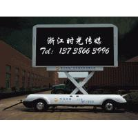 Quality High Resolution P10 IP65 Aluminum Moving Led Mobile Billboard Display Screens wholesale