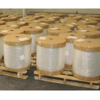 Buy cheap BOPP tape grade film clear for jumbo rolls adhesive tape from wholesalers
