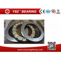 Quality High Accuracy Cylindrical Roller Thrust Bearings wholesale
