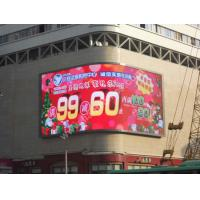 Quality Advertising Smd P10 1/2s Outdoor Full Color led display billboard on the wall wholesale