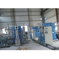Quality Medical Cryogenic Air Separation Plant , High Purity Oxygen Nitrogen Gas Plant wholesale