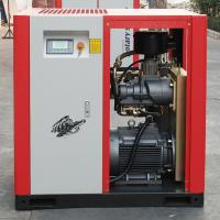 Quality 10 Bar Pressure 50 Hp Screw Type Air Compressor With 3.2m3 / Min Capacity wholesale