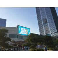 Quality P6.67 Led module display SMD outdoor led billboard High Resolution wholesale