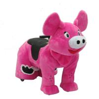 Quality 80W Coin Operated Kiddie Ride / Interactive Cute Animal Children Rides wholesale