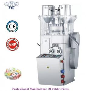 Quality Multi-functional Pill Candy Chewable Tablet Compression Machine Round Irregular Shape Rotary Tablet Press wholesale
