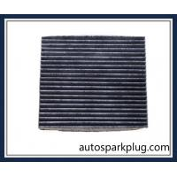 Buy cheap Auto Parts Cabin Filter 68116-34000 for Ssangyong from wholesalers