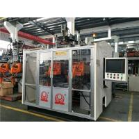 Quality Extrusion Blow Molding Equipment For Pp Cleaning Bottles , Fully Automatic wholesale