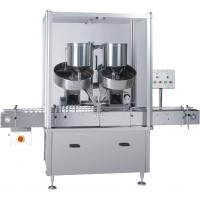 Quality Double head type Automatic Tablet Counting And Filling Machine wholesale