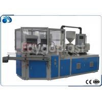 Quality IBM Injection Blow Molding Machine For 3ml-2000ml PP PS PE SAN Bottle High Efficiency wholesale