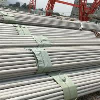 Buy cheap Nickel Alloy Tube Inconel 925 Pipe For Oil And Gas Inconel X-750 Pipe / Tube from wholesalers