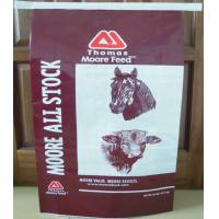 Quality QDCD Durable BOPP Laminated Bags , PP Woven Laminated Bag For Horse Feed wholesale
